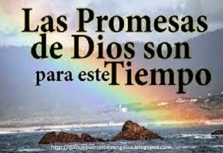 citas de la biblia con promesas dios