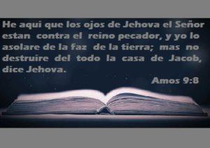 El Juicio de Dios Jehova